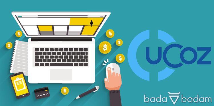 Ucoz продвижение сайтов как поставить сервер ts3 на хостинг
