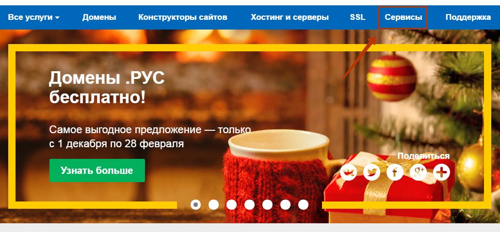 Получить кредит онлайн на карту без отказа vam-groshi.com.ua
